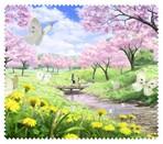 Spring025